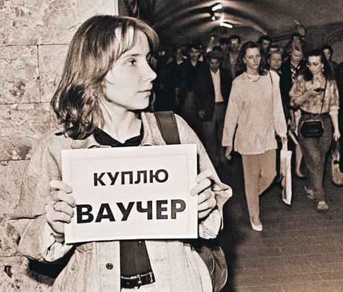 http://kp.ru/f/4/image/69/25/502569.jpg