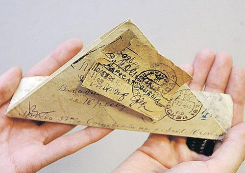 Корреспондент «КП» нашла в мусоре письмо учительницы Зои на фронт. Оно забыто в бывшем музее.