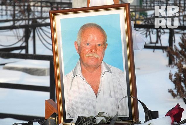 Замученный до смерти бандитами фермер Олег Петрянкин