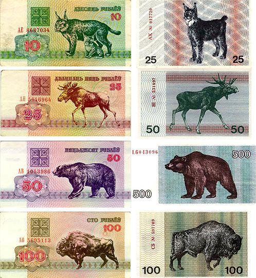 Монеты и банкноты №17 50 копеек ...: nacekomie.ru/forum/viewtopic.php?f=69&t=5149&start=40