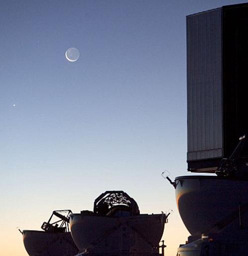 """""""Очень Большой Телескоп"""" в Европейской южной обсерватории в Чили"""