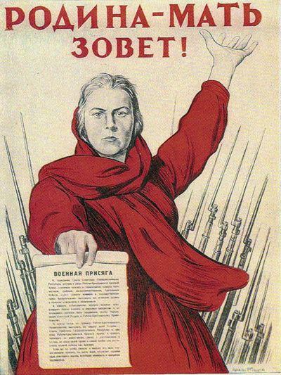 И. Тоидзе, 1941.