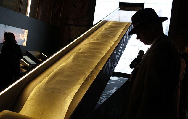 Манускрипты будут подороже золота