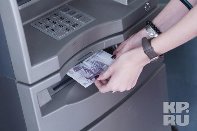 банк приколов: