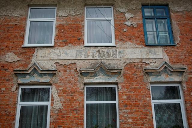 На одном из домов сохр-сь надпись Rathaus