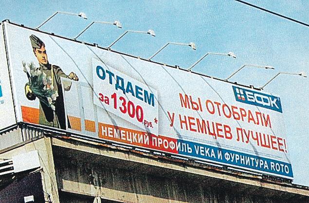 http://kp.ru/f/4/image/97/46/524697.jpg