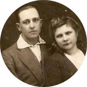Лидия Федоровна с мужем.