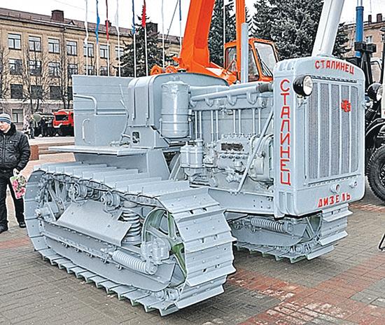 3 Трактор
