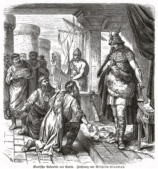 Вот так изображали славян, явившихся просить Рюрика у них княжить. Сперва он отказал. Но потом встретил прекрасную Ефанду...