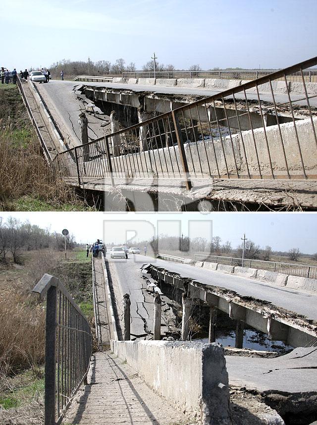 Обрушение моста Самара - Бугуруслан