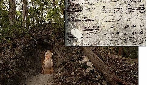 дом астронома майя
