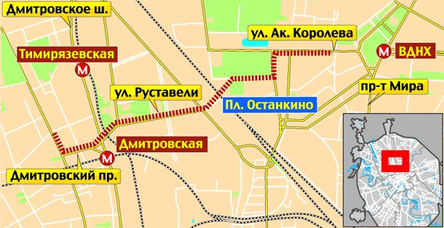 Дмитровского шоссе до ВВЦ.