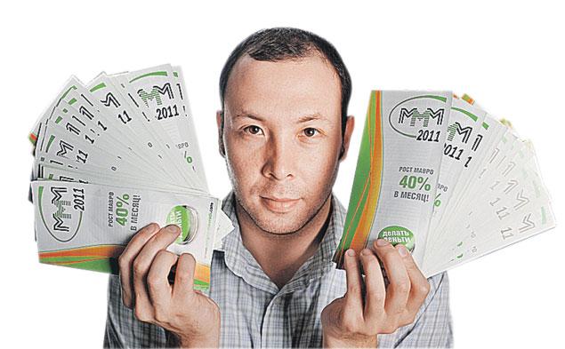 Онлайн бизнес казино игры