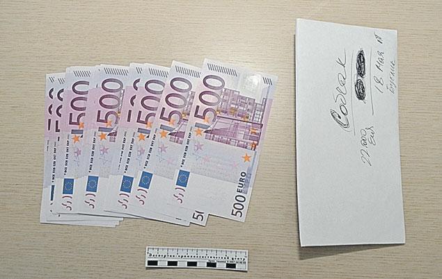 Деньги, изъятые у Собчак, хранились в подписанных конвертах