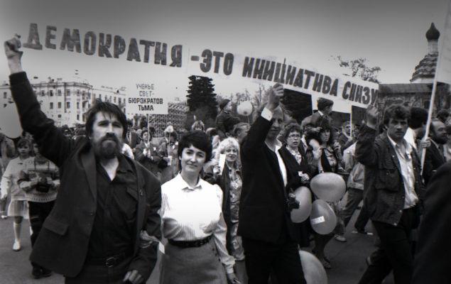 Демонстрация вЯрославле