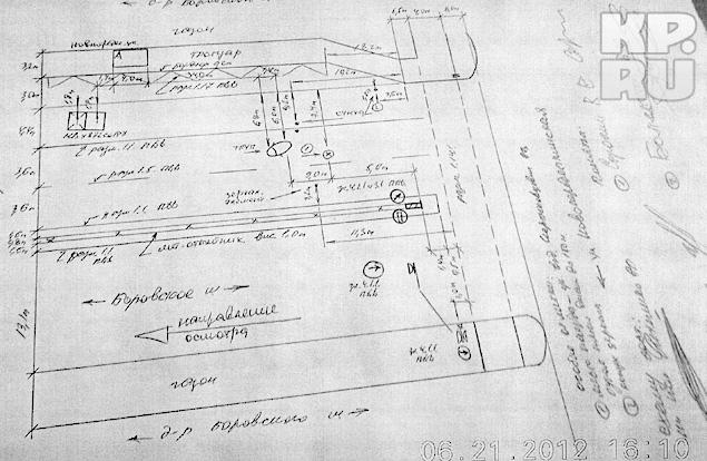 Схема ДТП, составленная