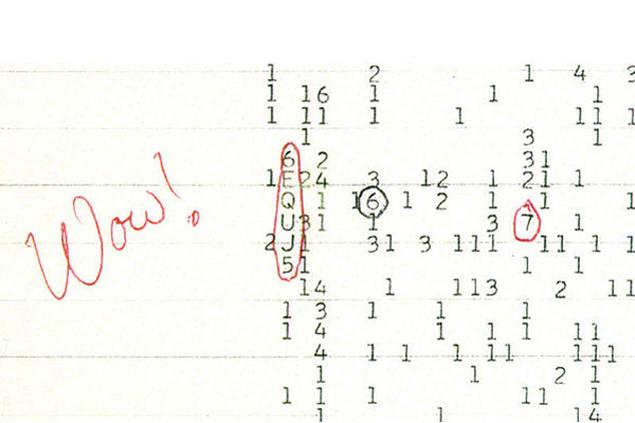 Запись сигнала, полученного из созвездия Стрельца в 1977 году