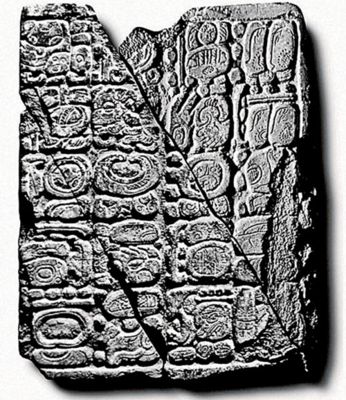 Фрагмент «Монумента 6», где выбито «пророчество» на ХХI век.