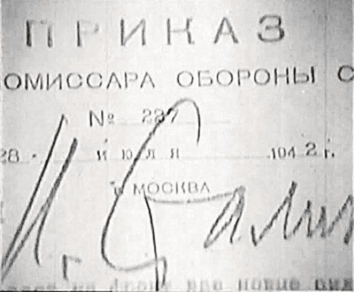 Приказ сталина № 227 «ни шагу назад! » | блог алексей кулаков | конт.