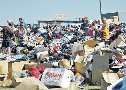 Вот примерно так выглядит  гуманитарная помощь, которую собирали по всей стране...