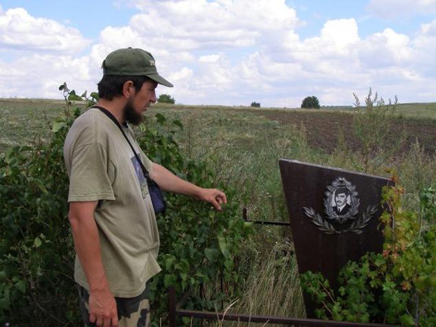 Вадим Чернобров на месте самовозгорания пастуха