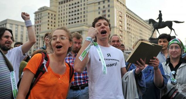 В москве 15 сентября планируется марш
