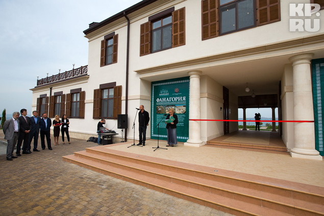 Строительство крупнейшего на юге России научно-культурного центра «Фанагория» обошлось в 98 млн рублей