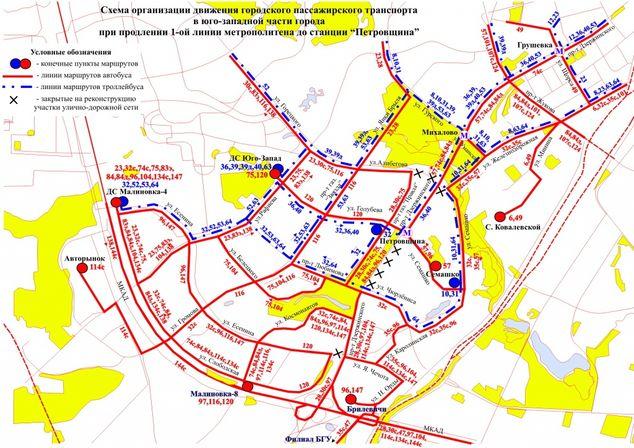 Схема изменения маршрутной