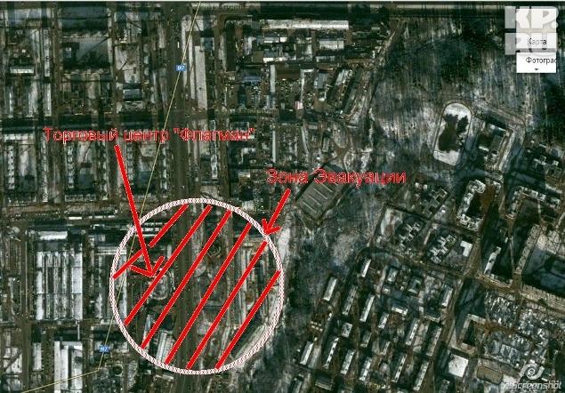 В 11.10 началась эвакуация ТЦ «Флагман».