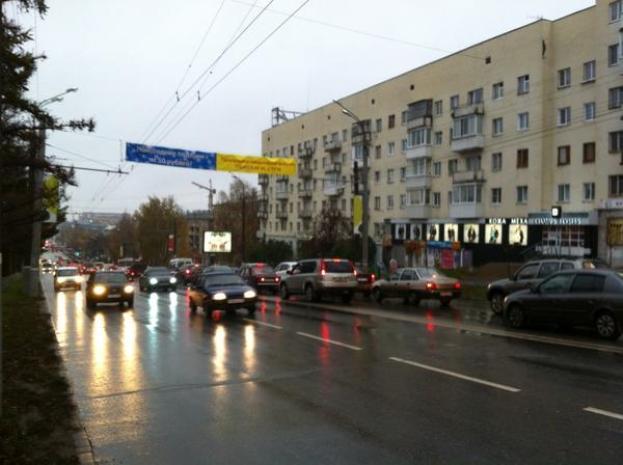 бщественный транспорт перенаправлен на улицу Пушкинская.