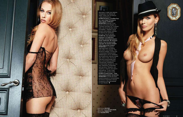Организаторы конкурса сочли, что Наталья Переверзева не нарушила моральные нормы откровенной фотосессией для журнала Playboy.