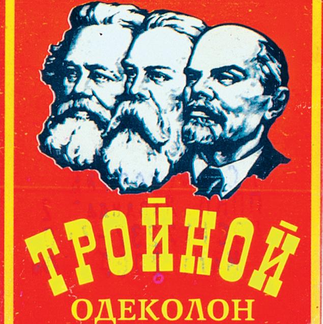 «Красный Октябрь» и