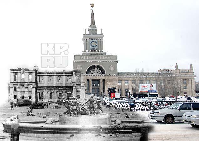 Волгоград сталинград как выглядел