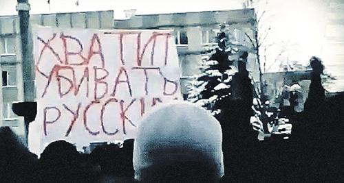 Трагедия у кафе «Зодиак» вызвала в Невинномысске серию массовых акций.