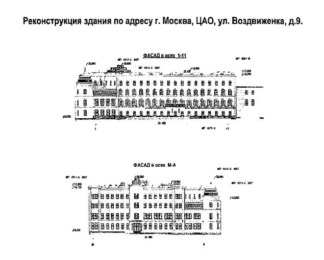 Москвичам предложено надстраивать новые этажи над домом