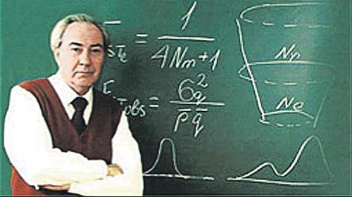 Коллеги Юрия Алтухова сильно сомневаются в том, что известный генетик на самом деле написал предисловие к странному учебнику.