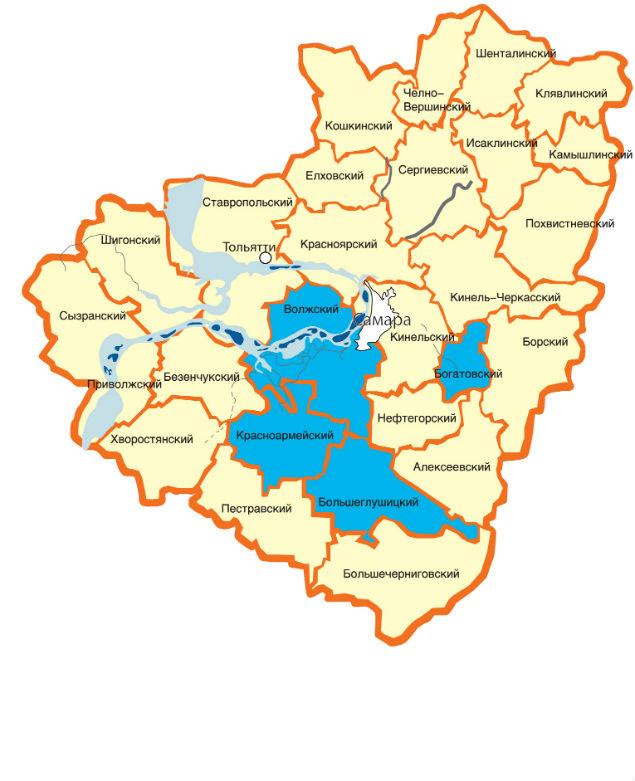 Какие районы Самарской области
