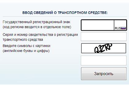 http://www.kp.ru/f/4/image/89/03/650389.jpg