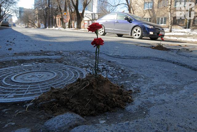 Цель похорон - показать властям проблемные участки дорог в Перми.