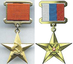 Зачем российские власти реанимируют советские символы? 659636