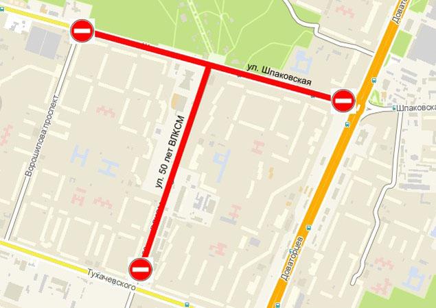 Схема перекрытия дорог с 18.00