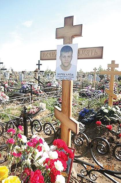 На могилку к Диме родные ходят каждый месяц