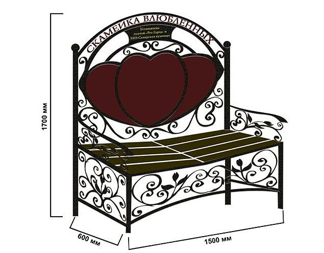 Будущий памятник - скамейка для влюбленных