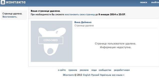 ВКонтакте, возможно, потеряет пользователей.