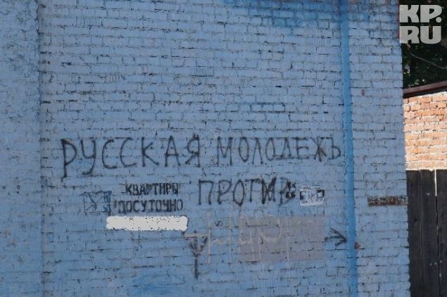 Здания вокруг церкви расписаны в духе идеологии