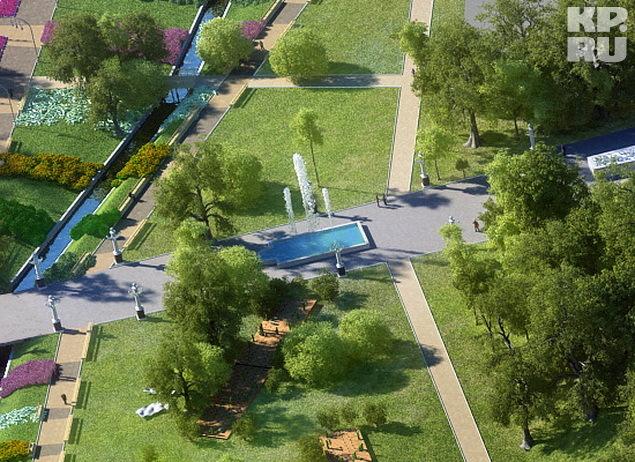 Фонтан на главной аллее парка
