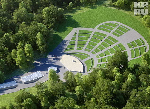 Зеленый театр в парке