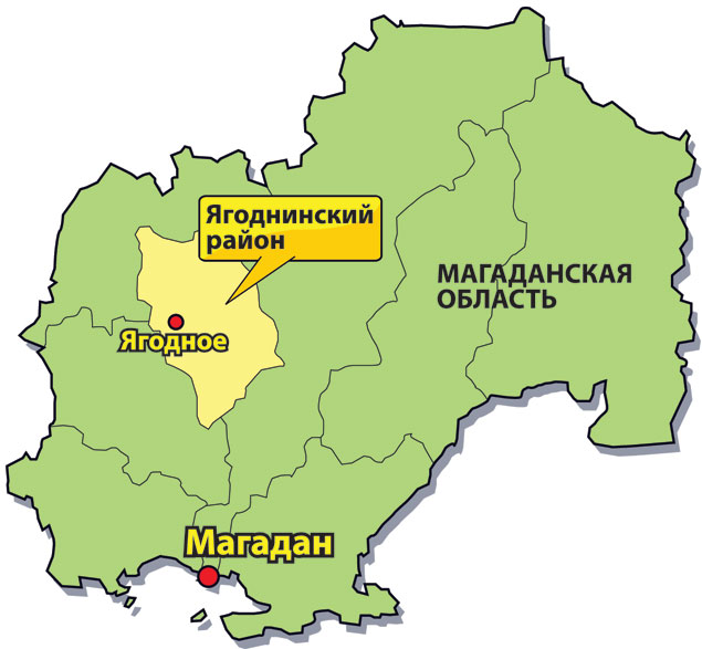 Сейчас Колымская ГЭС