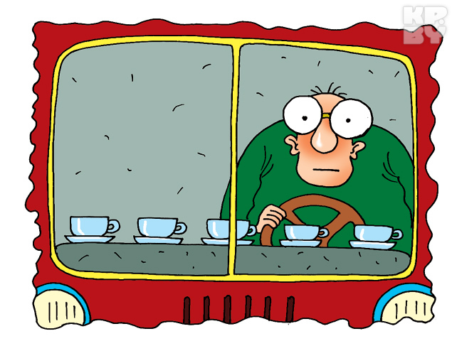 «Горячий кофеек в термосе - и сон как рукой снимает!»