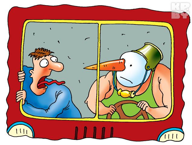 «В дороге есть одно правило: «Водитель - барин». Он командует температурой и музыкой»